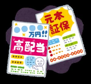 千葉周辺で人気のポスティング業者3選