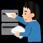 神奈川周辺で人気のポスティング業者3選