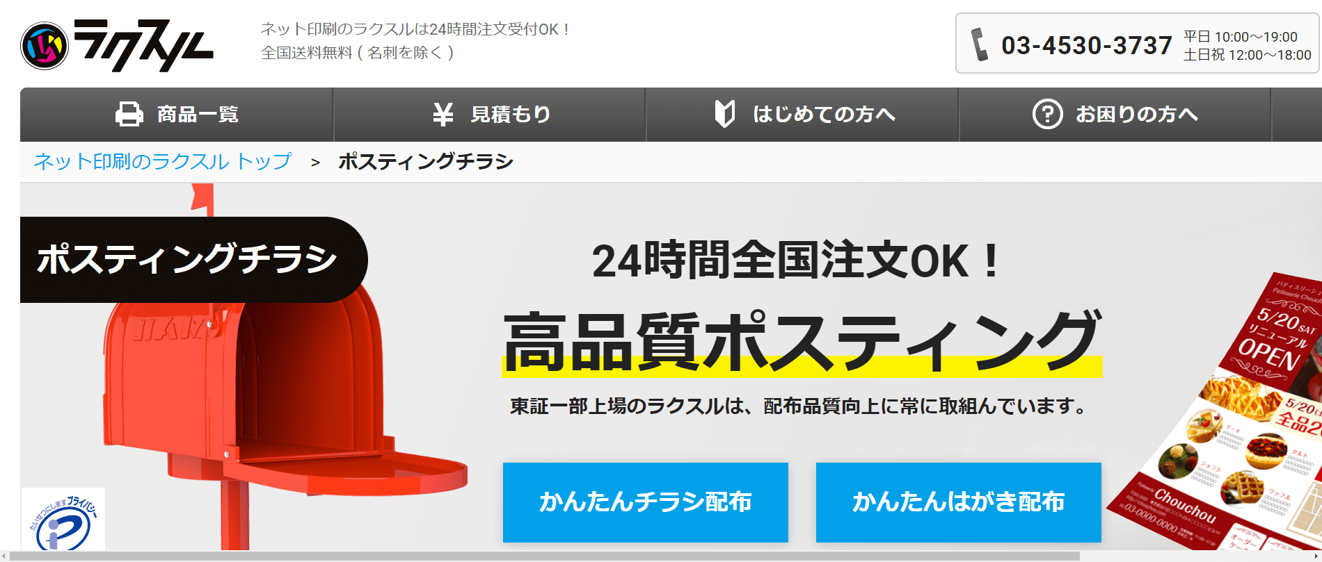 佐々木順建設株式会社の画像