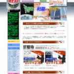 株式会社リアルメディアジャパンの口コミや評判